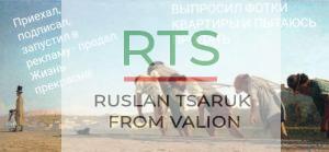 Как найти хорошего риэлтора порядочный риэлтор Киев